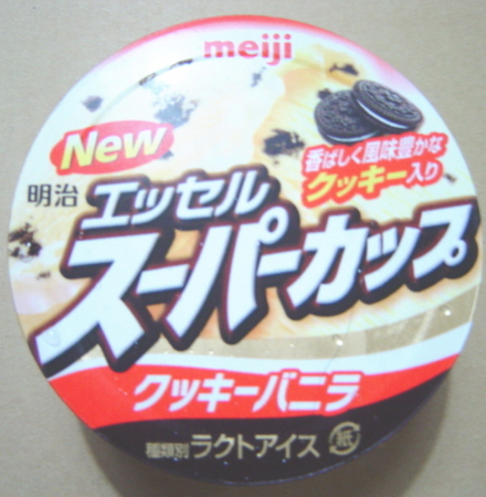 meiji-essel-supercup-cookievanilla1.jpg